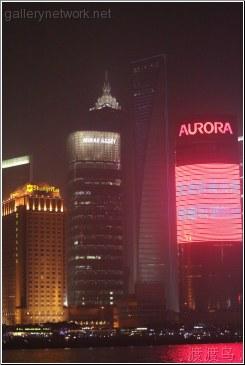 shanghai highrises