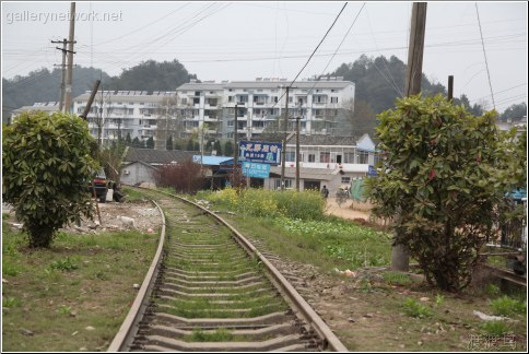 china railroad