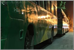 china bus park
