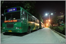 china public bus