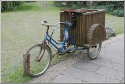 trash bike