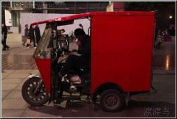 china moto trike