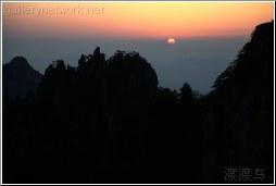 sunrise in anhui