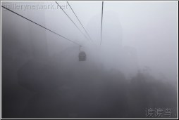 huangshan cable car
