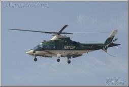Agusta Spa A109E