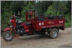 red three wheeler