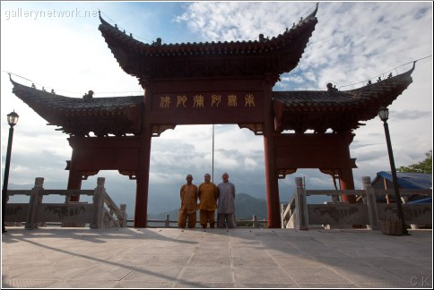 china mountaintop gateway