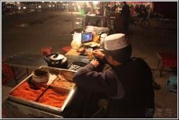 night spice market