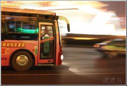 bus taxi traffic