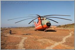 large orange helicopter