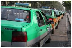 taxi lineup