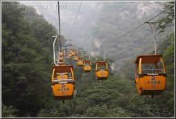 taiping cable cars