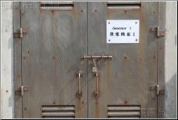 generator 1 door
