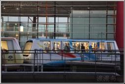 airport train