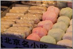 beijing sweets