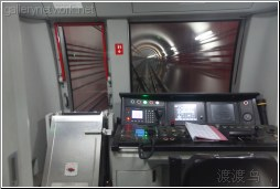 subway drivers seat