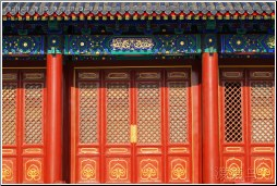 old beijing door