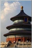 hall of prayer 天坛