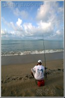 hainan fishing