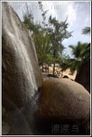 hainan waterfall 海南瀑布