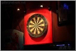 bullseye darts board