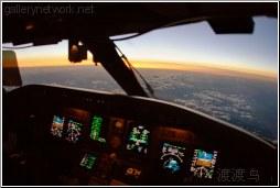 cockpit pre dawn