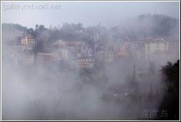 sapa fog clearing