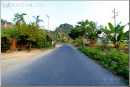 quiet island road vietnam