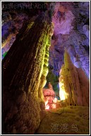 yellow stalagmite
