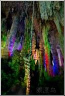 stalagmites or stalactites