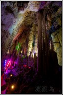 cave looking up view